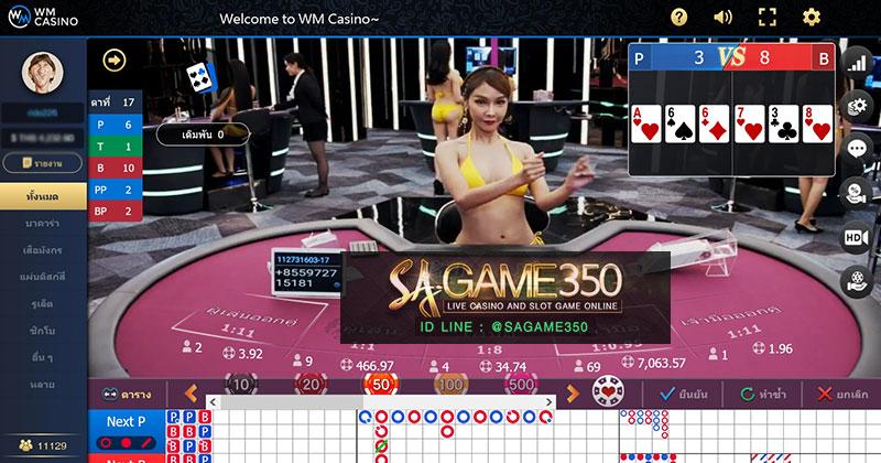 เครดิตฟรี ตัวช่วยเพิ่มเงินลงทุนในเกมบาคาร่า WM Casino ที่ไม่ควรมองข้าม