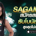 sagame6699_casino_ (5)